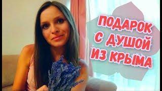 Крымская лаванда что привезти из Крыма какие подарки привезти что купить в Крыму