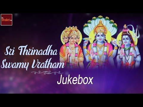 Sri Thrinadha Swamy Vratham || pooja & story || MyBhaktitv
