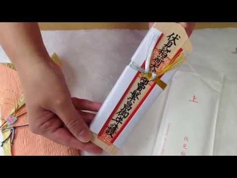 Wooden Inari Shrine Ofuda the prosperity & doing well business Fushimi Kyoto