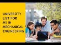 List of Universities for MS in Mechanical Engineering