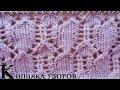 Поделки - Ажурный узор ромбы спицами просто Вязание спицами