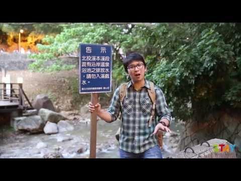 What To Do in Taipei: Beitou