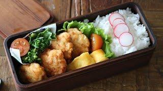 【お弁当作り】簡単品おかずの野菜たっぷりチキンナゲット弁当bento575