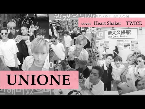 #UNIONE Heart Shaker / TWICE 트와이스 Covered by UNIONE (ユニオネ)