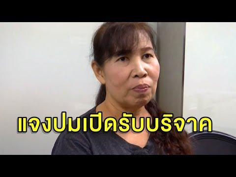 'ปุ๊ อัญชลี' งงคนตกใจอะไรกัน แค่ใส่ชุดว่ายน้ำ ลั่นเดี๋ยวจะฟิตใส่ทูพีซให้ดู - วันที่ 25 Sep 2019 Part 8/46