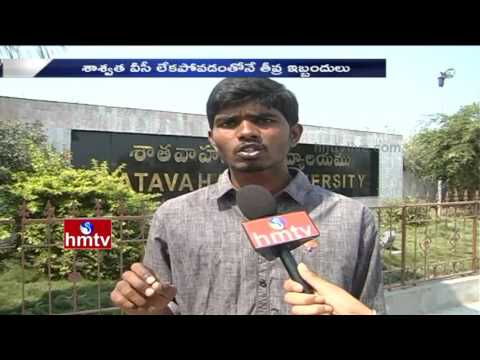 Special Story On Satavahana University Students Faces Problems Due To Lack Of Professors | HMTV