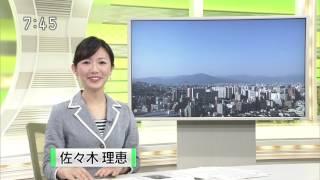 松﨑洋子 佐々木理恵.