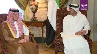 Arab states Foreign Ministers meet in Cairo after receiving Qatar's answer