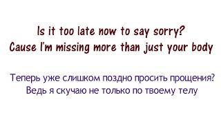 Justin Bieber -Sorry текст песни русский и английский/ Джастин Бибер Извините Lyrics Russian English