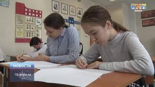 ТНТ-Поиск Всероссийские проверочные работы в школах
