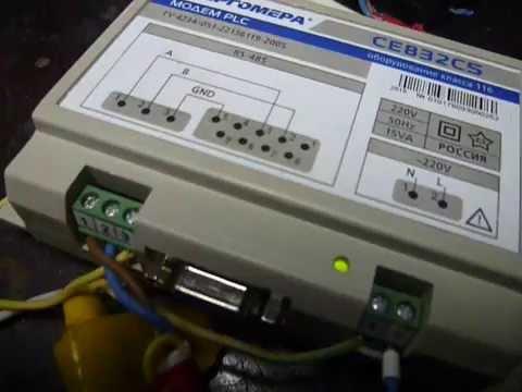 АСКУЭ Энергомера подключение электросчётчиков CE102 через PLC модем