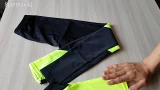 видео Ткань бифлекс