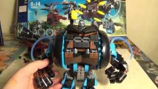 Лего верхня частина LEGO 70008 GORZAN'S GORILLA STRIKER