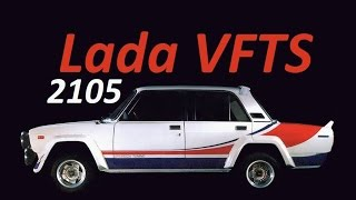 видео ВАЗ-2105 «Жигули» - история и характеристики.