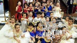 Dancing Kat Centre│第七屆剪輯精華│分組賽事│舞蹈Dance