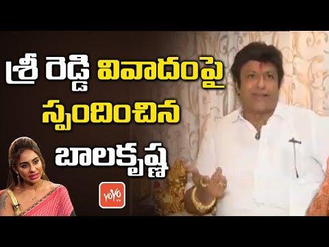 Nandamuri Balakrishna Reaction Tollywood Casting Coach   Sri Reddy Pawan Kalyan RGV Issue   YOYO TV