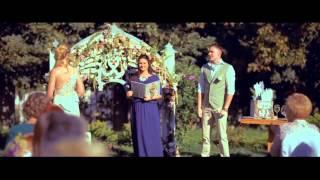 Магия Эльфийских Легенд   Свадебный распорядитель Оксана Бедрикова