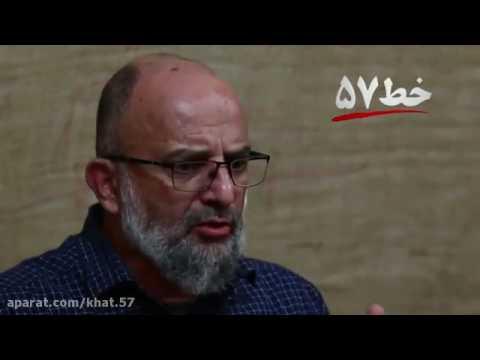 انقلاب اسلامی و روحانی