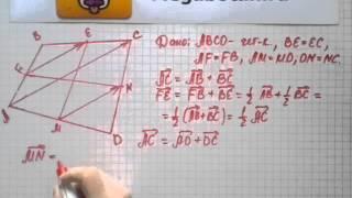Номер 791 Геометрия 7 9 класс Атанасян