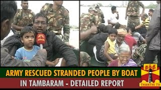 Chennai Rains : Army Rescued Stranded People by Boat in Tambaram - Detailed Report
