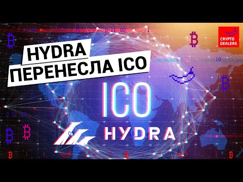Даркнет-маркетплейс Hydra  переносит ICO