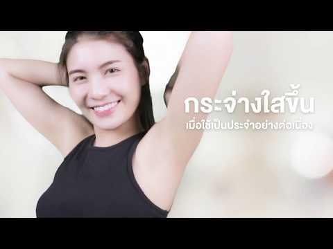 Online Commercial - FORU Deodorant Powder