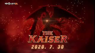[메이플스토리M] THE KAISER (더 카이저) Teaser