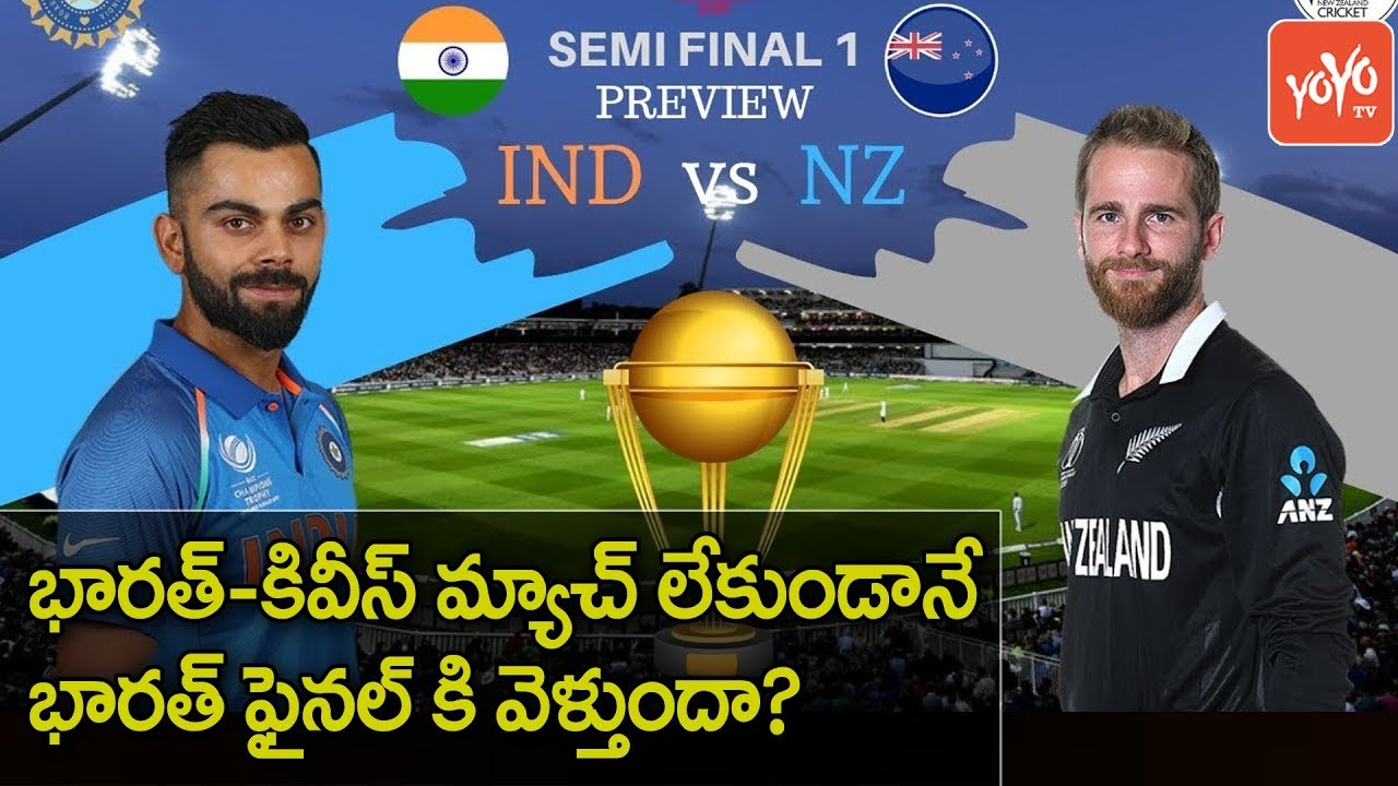 india new zealand semi final