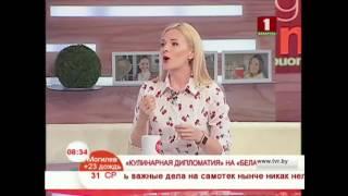 «Кулинарная дипломатия» на Беларусь 1.