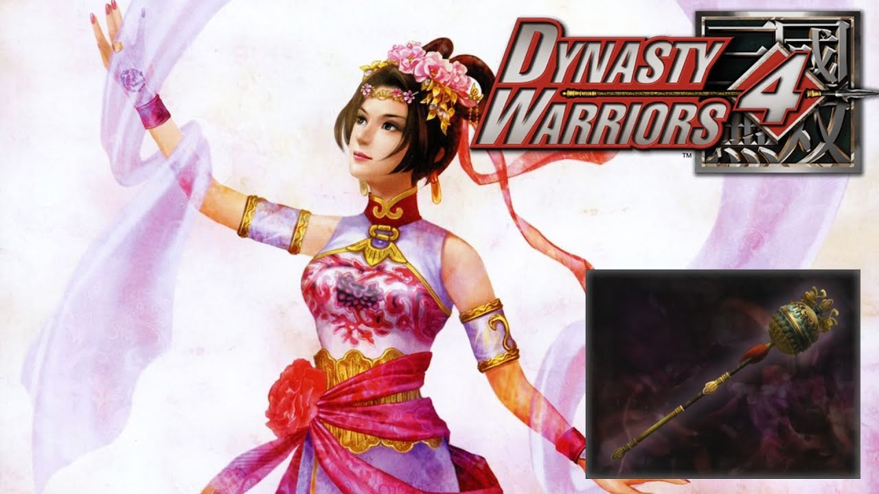 Dynasty Warriors 8: Xtreme Legends Complete Edition (v1.02
