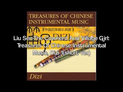 Liu Sen-The Cowherd And Village Girl:Treasures Of Chinese Instrumental Music, Dizi1(short ver.)