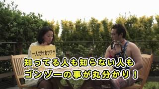 """一度見たら釘付けになること間違いなし! """"タンバリン芸""""で日本を爆笑の..."""