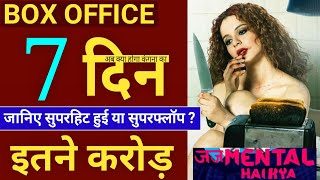 Judgemental Hai Kya Box Office Collection Day 7, Judgemental Hai Kya 7th Day Collection, Kangana,Raj