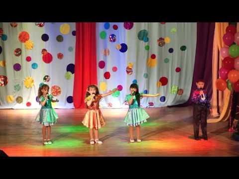 суд песни детских эстрадных групп можно