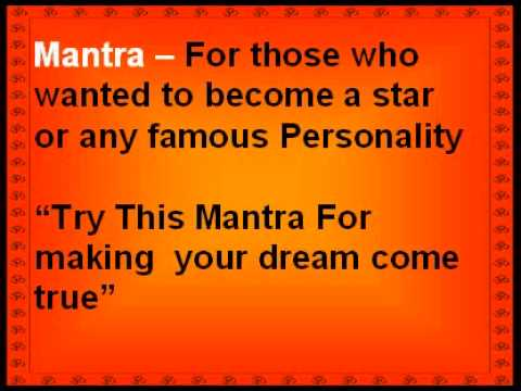 worlds most powerful mantra to become superstar secret