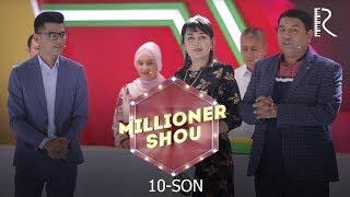 Millioner SHOU 10-son   Миллионер ШОУ 10-сон