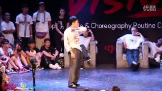 Dokyun vs Kite   Dance Vision vol 3 Popping Final Battle