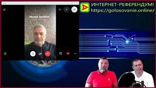 Ревпанорама 10.07.2020 с Муссой Темишевым.