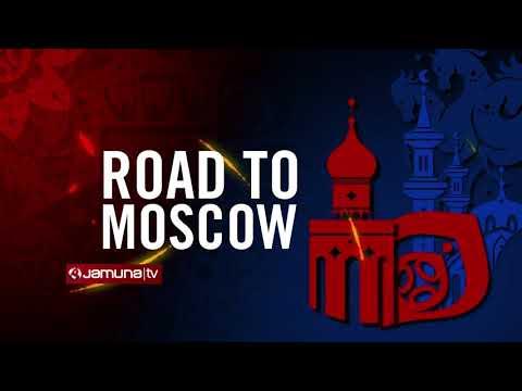 Road To Moscow | EP 02 | রাশিয়ায় বাংলাদেশিদের ঈদ উদযাপন