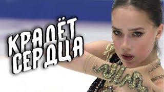 Международный союз конькобежцев Алина Загитова крадет сердца