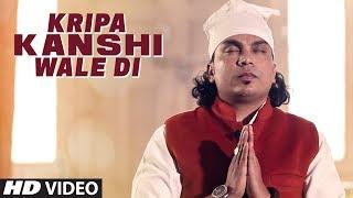 Kripa Kanshi Wale Di Latest Punjabi Song | Tanvir Hussain