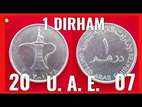 1 DIRHAM UAE 2007