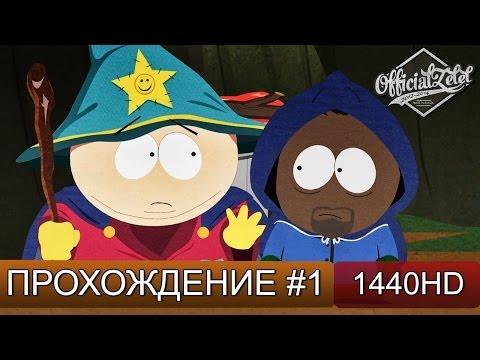 Хронология игр по South Park