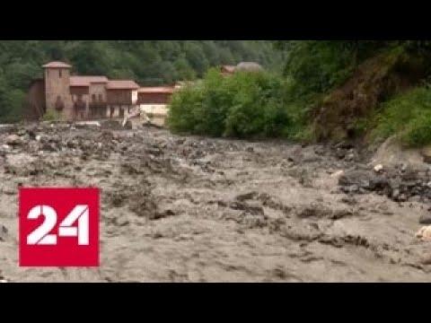 Ночной удар стихии по Сочи: подробности и последствия - Россия 24