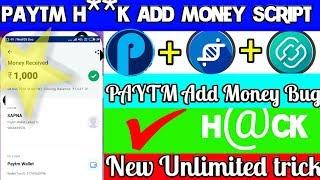 Paytm H**K Add money Online Script || Live 100% Guarantee payment ||