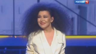 Ёлка - Навсегда (Российская национальная музыкальная премия)