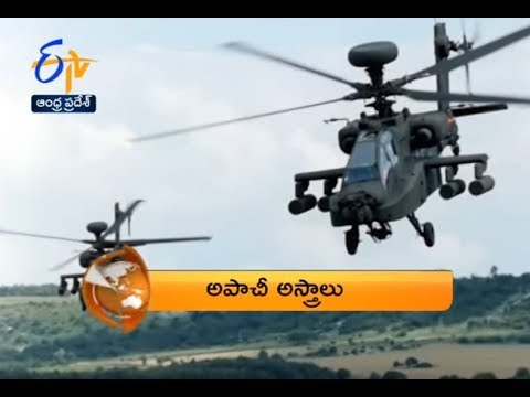 Andhra Pradesh | 18th August 2017 | ETV 360 7:30 AM News Headlines