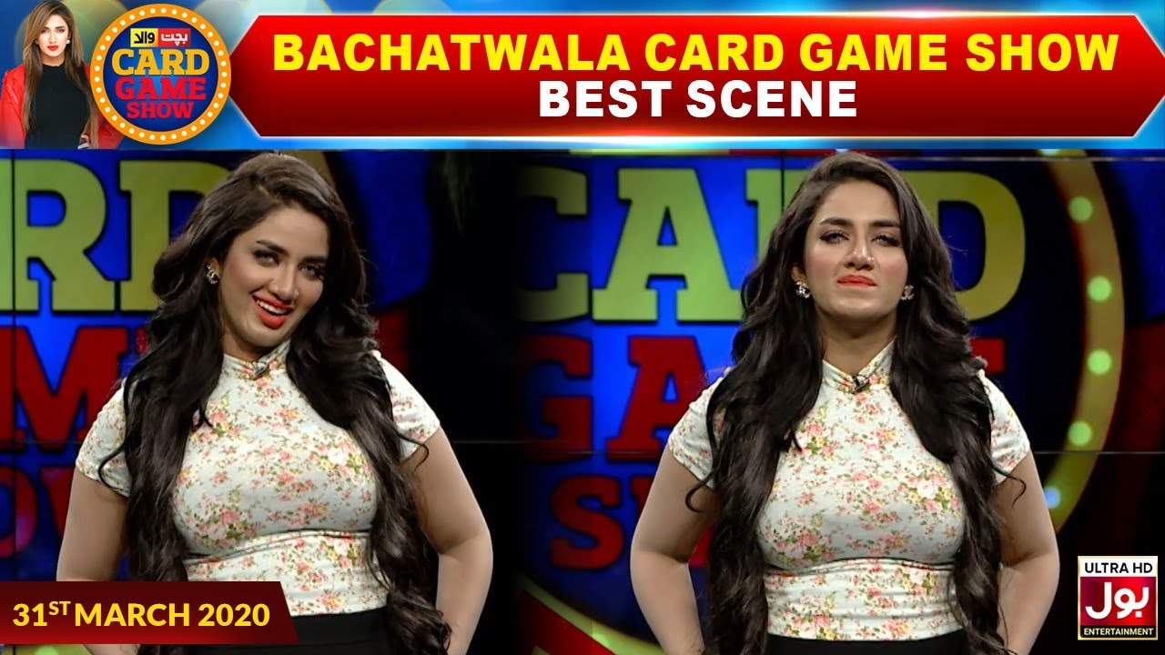 Download Bachatwala Card Game Show | Mathira Show | 31st March 2020 | BOL Entertainment