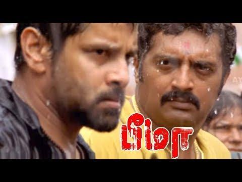 Bheema | Bheema Tamil Movie Scenes | Vikram Fights With Raghuvaran's Gang | Vikram Best Mass Scene