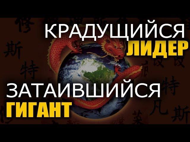 Китай уже живёт в XXII-м веке. Владимир Полеванов